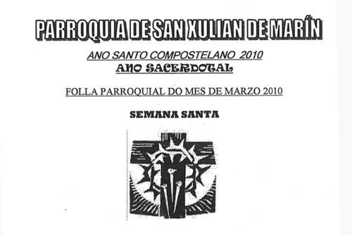 Cabeceira da folla parroquial de San Xulián de Marín