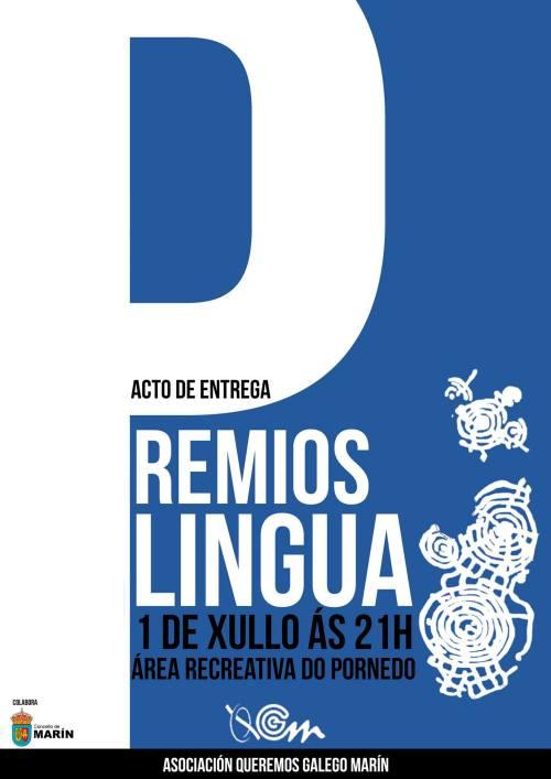 Cartel de Queremos Galego Marín