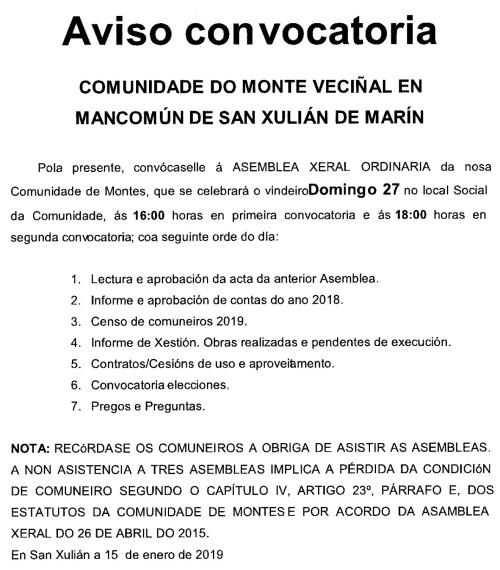 Asemblea na Comunidade de Montes de San Xulián, xaneiro 2019