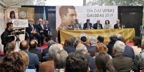 Día das Letras Galegas dedicado a Antonio Fraguas, con Fina Casalderrey
